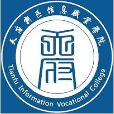天府新区信息职业学院