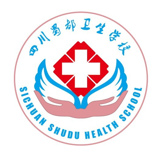 四川省红十字卫校学校双流校区