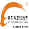 成都新东方烹饪学校(成都新东方烹饪技工学校)