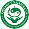 成都中医药大学附属医院针灸学校-龙泉校区