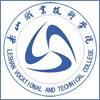 乐山职业技术学院(乐山卫生学校)
