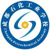 成都石化工业学校(彭州市技工学校)