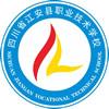 四川省江安县职业技术学校(江安职校)