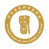 四川省达州中医学校