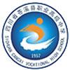 四川省苍溪县职业高级中学