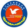 内江市思源职业学校(国防后备兵员培训基地)