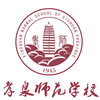 四川省孝泉师范学校