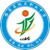 四川省隆昌市城关职业中学