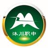 沐川县中等职业学校