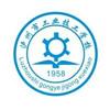 泸州市工业技工学校