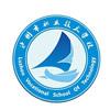 泸州市职业技术学校