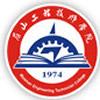 眉山工程技师学院(中国水电七局高级技工学校)