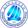四川省张澜职业技术学校