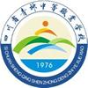四川省青神中等职业学校