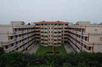 四川省内江市威远县威远中学校