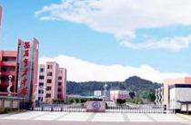 遂宁市安居育才中学