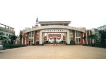 四川省乐山第一中学校