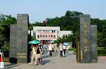 四川省自贡市蜀光中学