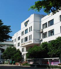 成都市第二十中学校
