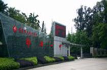 四川省成都市郫都区第一中学