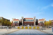 四川省绵阳市东辰国际学校